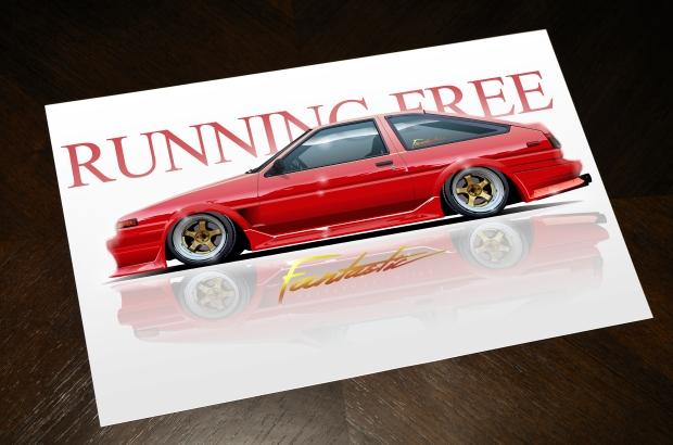 RUNNING FREE.jpg
